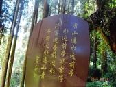 龍潭山岳協會杉林溪會慶2013/03/24:DSC08678.JPG