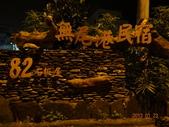2013/01/24起5天『布拉克桑山百岳行』踩雪趣!:DSC06079.JPG