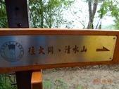 太魯閣七雄 清水大山 2013/08/09起3天:DSC03745.JPG