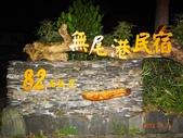 2013/01/24起5天『布拉克桑山百岳行』踩雪趣!:DSC06080.JPG