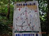 悠遊獨攀五寮尖…^_^2013/05/02:DSC00166.JPG