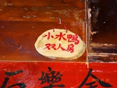 2013/01/24起5天『布拉克桑山百岳行』踩雪趣!:DSC06081.JPG