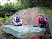 2013/01/05雲嘉大尖山:60.JPG
