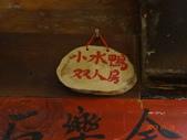 2013/01/24起5天『布拉克桑山百岳行』踩雪趣!:DSC06082.JPG