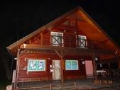 2012/1023起5天5夜  次訪雪劍線蹤走:DSC08630.JPG