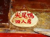 2013/01/24起5天『布拉克桑山百岳行』踩雪趣!:DSC06083.JPG