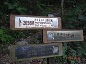 太魯閣七雄 清水大山 2013/08/09起3天:DSC03711.JPG