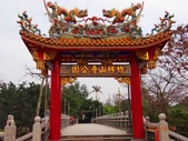 2014/03/19竹林山 觀音寺:DSC08767.JPG