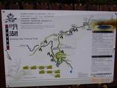 2012/12/21起3天前往3200m【魔保來、溪頭山】連走遊記:DSC00794.JPG