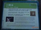 太魯閣七雄 清水大山 2013/08/09起3天:DSC03717.JPG