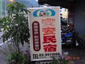 太魯閣七雄 清水大山 2013/08/09起3天:DSC03683.JPG
