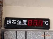 老公 合歡山..初體驗2013/10/26..10/27..:20.JPG
