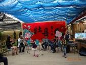 龍潭山岳協會杉林溪會慶2013/03/24:DSC08741.JPG