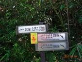 太魯閣七雄 清水大山 2013/08/09起3天:DSC03727.JPG