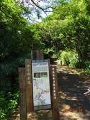 2014/07/19金字碑古道..瑞芳後花園:DSC02576.JPG