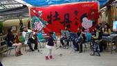 龍潭山岳協會杉林溪會慶2013/03/24:DSC08744.JPG
