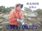 2011/09/24 ~27日 4天  天使的眼淚..嘉明湖:1.JPG