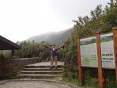 七星山+大屯山2013/03/10:DSC08253.JPG