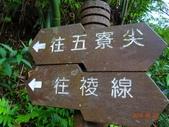 悠遊獨攀五寮尖…^_^2013/05/02:DSC00158.JPG