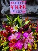 2014/03/19竹林山 觀音寺:DSC08737.JPG