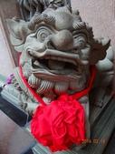 2014/03/19竹林山 觀音寺:DSC08738.JPG