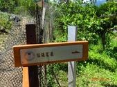 太魯閣七雄 清水大山 2013/08/09起3天:DSC03894.JPG