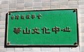 2013/01/05雲嘉大尖山:55.JPG