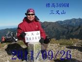 2011/09/24 ~27日 4天  天使的眼淚..嘉明湖:2.JPG