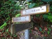 太魯閣七雄 清水大山 2013/08/09起3天:DSC03897.JPG