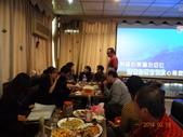 2014年 山五好友春酒饗宴:DSC08283.JPG