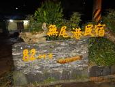 2013/01/24起5天『布拉克桑山百岳行』踩雪趣!:DSC06077.JPG