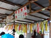 2012/05/19/20/21八通關山古道=八通關山:8.JPG