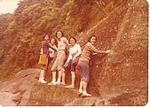 PingClassOutings平班歷年活動與郊遊:1977.3.29三重瀑