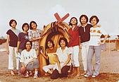 PingClassOutings平班歷年活動與郊遊:1979 Summer in DanSuei, Some had a perm already!