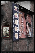 剝皮寮:剝皮寮 (42).j