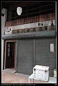剝皮寮:剝皮寮 (43).j