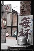剝皮寮:剝皮寮 (15).j