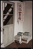 剝皮寮:剝皮寮 (17).j