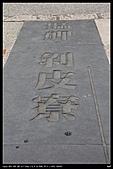 剝皮寮:剝皮寮 (1).j