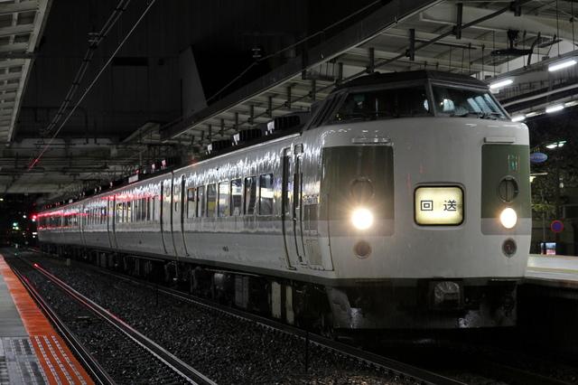 IMG_9206.JPG - JR東日本 189系