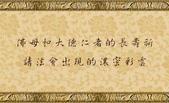 文章介紹牌:佛母和大德仁者的長壽祈請法會出現的濃密彩雲 xuite.jpg