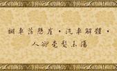 文章介紹牌:H.H. 第三世多杰羌佛 聖蹟佛格- 翻車落懸崖, 汽車解體, 人卻毫髮未傷.xuite.jpg