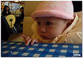 20070107蛋蛋屋:maya_P1000802