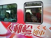 台鐵郵輪式列車-海線尋幽之旅(981024):郵輪式列車981024