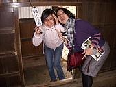 奧之細道楓情(第二天)971104:角館-武家屋敷
