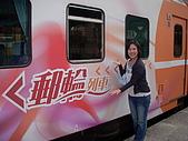 台鐵郵輪式列車-海線尋幽之旅(981024):郵輪式列車(高雄火車站)981024