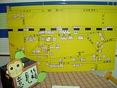 台鐵郵輪式列車-海線尋幽之旅(981024):二水旅遊地圖 981024