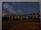 台鐵郵輪式列車-海線尋幽之旅(981024):彰化車站-扇形車庫 981024