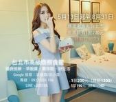 工作環境:台北酒店兼職梁曉尊.jpg