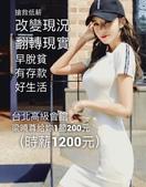 工作環境:台北酒店打工找梁小尊.jpg